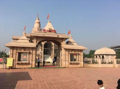 Shri Ram Mandir