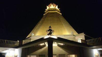 Sri Sathya Sai Sowbhagyam