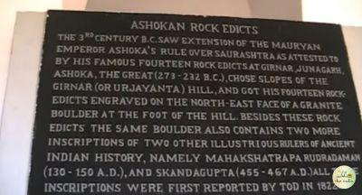 Ashoka's Rock Edicts