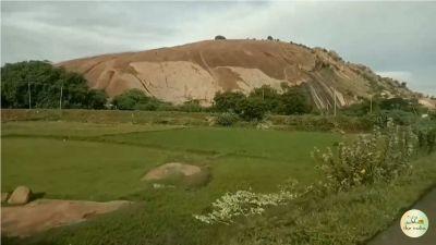 Samanr Hills